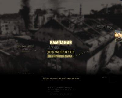 Serious Sam 3 BFE Механики
