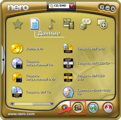 Nero 7 для Windows 7, 10