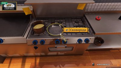 Cooking Simulator Механики