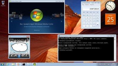 Windows 7 64 bit Rus Максимальная