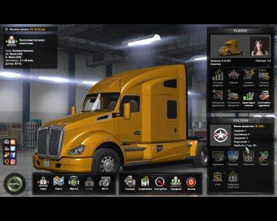 American Truck Simulator 2