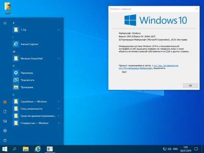 Windows 10 Pro 64 bit