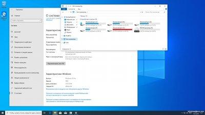 Windows 10 Pro x64 Оригинальный образ
