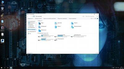 Windows 10 Игровая сборка