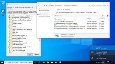 Windows 10 64 bit Rus чистая
