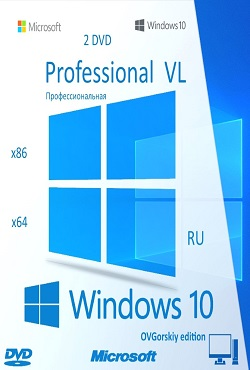 Ovgorskiy Windows 10