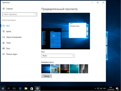 Windows 10 Pro x64 Rus загрузочная флешка