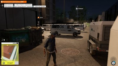 Watch Dogs 2 Xattab