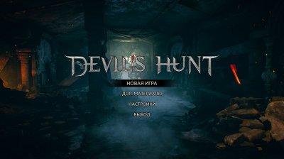 Devils Hunt Механики