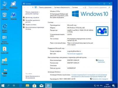 Windows 10 Professional x64 Rus