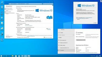 Ovgorskiy Windows 10