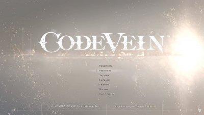 Code Vein RePack Xatab