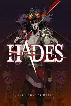 Hades Механики