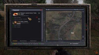 Stalker OGSE Mod