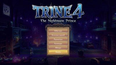 Trine 4 The Nightmare Prince RePack Xatab