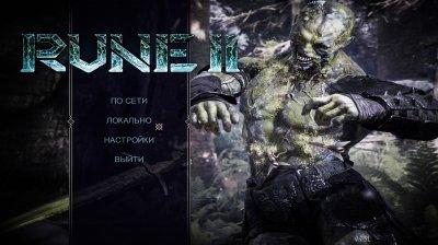 Rune 2 Механики