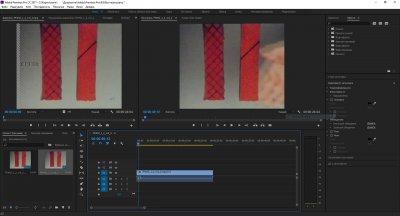 Adobe Premiere Pro 2016