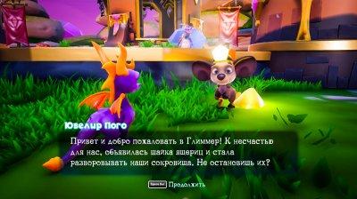 Spyro Reignited Trilogy RePack Xatab
