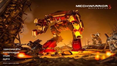 MechWarrior 5 Mercenaries RePack Xatab