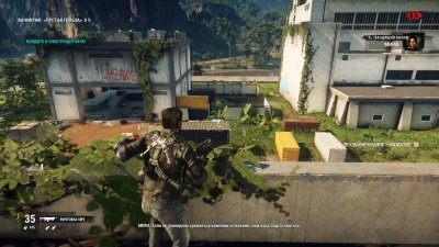 Just Cause 4 Complete Edition