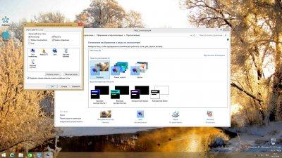 Windows 8.1 64 bit Rus
