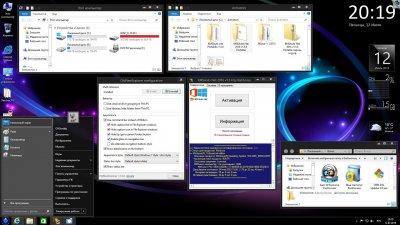 Windows 8 32 bit