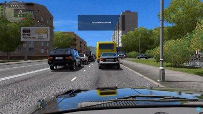 City Car Driving 1.5.5