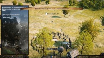 Mount & Blade 2 Bannerlord Механики