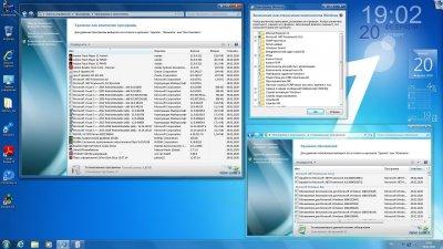 Windows 7 64 bit Максимальная
