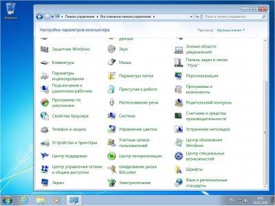 Windows 7 Оригинальный образ