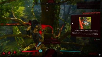 Predator Hunting Grounds RePack Xatab
