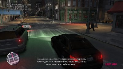 GTA 4 Complete Edition