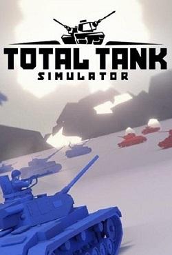 Total Tank Simulator последняя версия