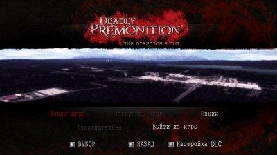 Deadly Premonition Director's Cut