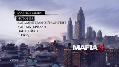 Mafia 2 Definitive Edition RePack Xatab