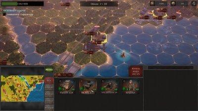 Strategic Mind Blitzkrieg