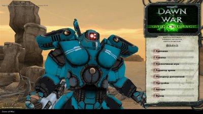 Warhammer 40000 Dawn of War Dark Crusade
