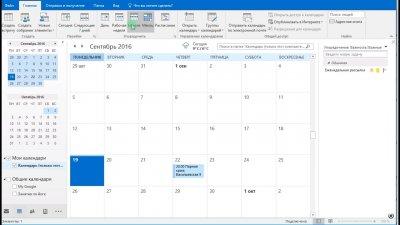 Microsoft Outlook 2016