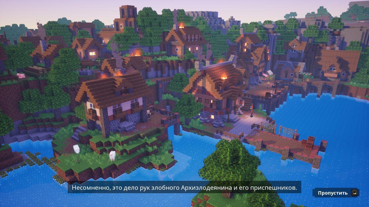 Minecraft Dungeons скачать торрент на русском на PC