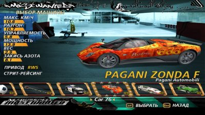 FlatOut 2 Most Wanted